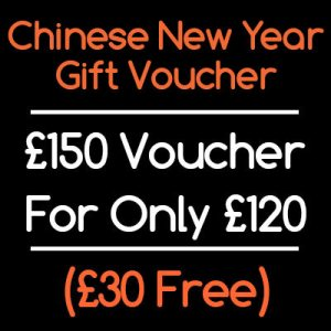 £150 Chinese New Year Gift Card