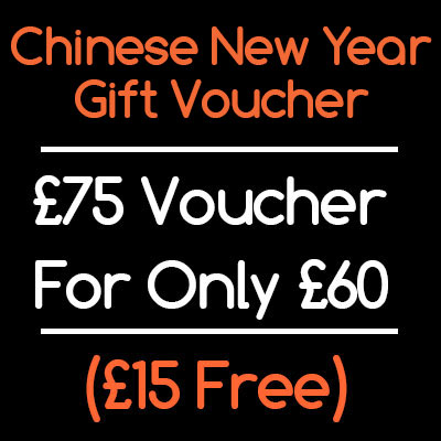 £75 Chinese New Year Gift Card