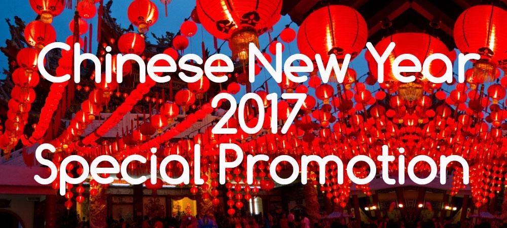 chinese-new-year-2017
